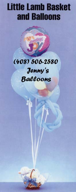 {Baby Pacifier Balloons Bouquet}