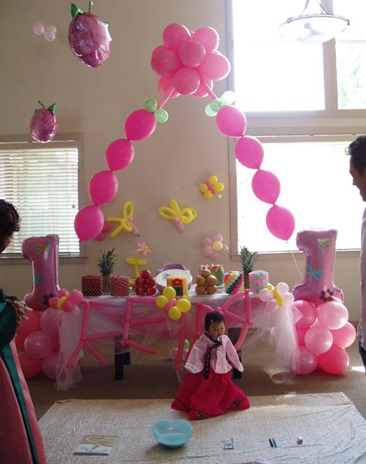{Korean 1st Birthday Party}