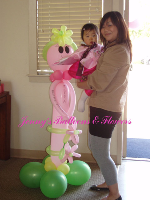 {Balloon column for your party}