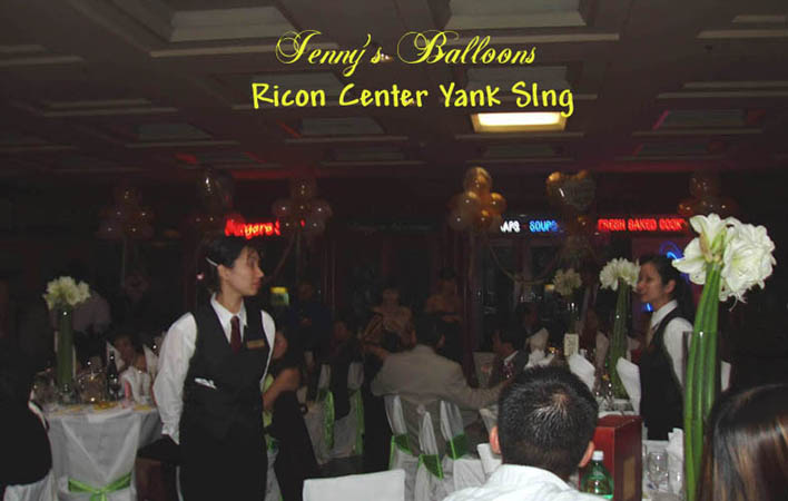 {Yank Sing Restaurant on April 30, 2005}